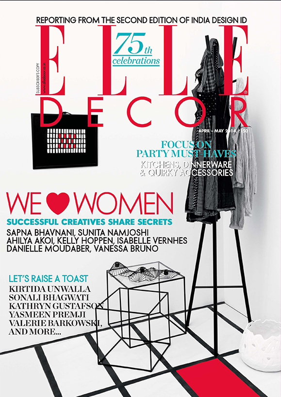 ElleDecor 75th Celebration 4 - Rubel Dhuna Architect